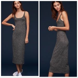 ARITZIA | Group Babaton grey Freddie dress
